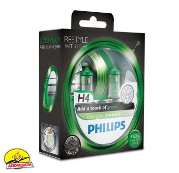 Автомобильные лампочки Philips ColorVision Green H4 60/55W 12V (Комплект: 2шт.)