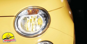 Автомобильные лампочки Philips ColorVision Yellow H4 60/55W 12V (Комплект: 2шт.)