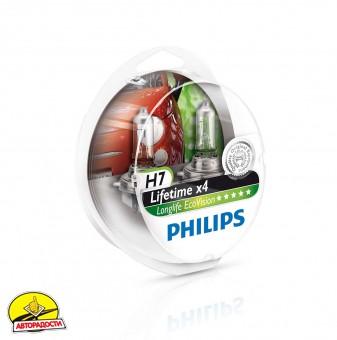 Автомобильные лампочки Philips LongLife EcoVision H7 55W 12V (Комплект: 2шт.)