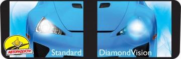 Автомобильные лампочки Philips DiamondVision H7 55W 12V (Комплект: 2шт.)