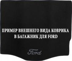 Коврик в багажник для Ford Focus 2 (II) '04-11 универсал, текстильный черный