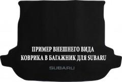Коврик в багажник для Subaru Tribeca '04-14, 5 мест, текстильный черный