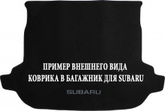 Коврик в багажник для Subaru Tribeca '04-14, 7 мест, текстильный черный