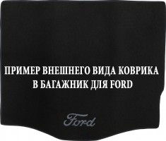 Коврик в багажник для Ford S-Max '06-, текстильный черный
