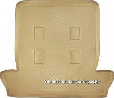 Коврик в багажник для Toyota Camry V50/55 2011 - 2017 (3.5L), полиуретановый (NorPlast) бежевый