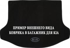 Коврик в багажник для Kia Ceed '12- хетчбэк с органайзером, текстильный черный