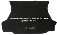 Коврик в багажник для Lada (Ваз) 2111 универсал, текстильный черный