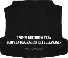 Коврик в багажник для Volkswagen Phaeton '02-16, текстильный черный