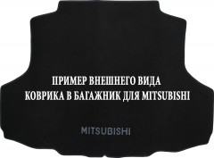 Коврик в багажник для Mitsubishi Carisma '95-00, седан, текстильный черный