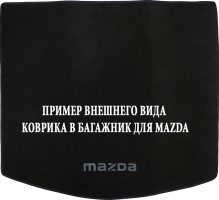 Коврик в багажник для Mazda 2 '07-14, текстильный черный