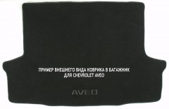 Коврик в багажник для Chevrolet Lacetti '03-12 универсал, текстильный черный