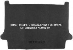 Коврик в багажник для Citroen C2 '03-10, текстильный черный
