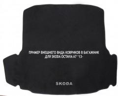 Коврик в багажник для Skoda Fabia II '07-14 универсал, текстильный черный