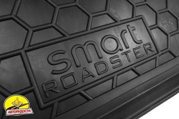 Коврик в багажник для Smart 452 Roadster '03-05, резиновый (AVTO-Gumm)